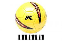 """Мяч футбольный (подойдет для детей и подростков) """"Kepai Maladuona """", размер 4"""