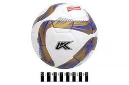 """Мяч футбольный (подойдет для детей и подростков) """"Kepai Maladuona"""", размер 5"""