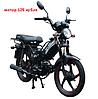 Мотоцикл з доставкою SP110C-1CN Дельта, БЕЗКОШТОВНА ДОСТАВКА по Україні