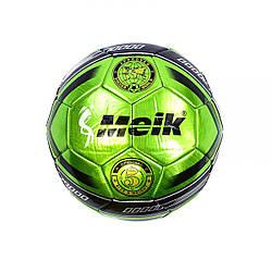 """Мяч футбольный (подойдет для детей и подростков) """"Meik"""" Зеленый"""