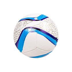 Мяч футбольный (подойдет для детей и подростков) № 5 Голубой