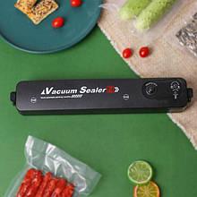 Вакуумний пакувальник вакууматор Vacuum Sealer для упаковування продуктів будинку в харчові пакети