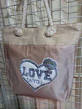 Пляжная женская сумка тканевая Love