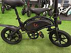 Электровелосипед KUGOO V1, фото 7