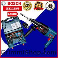 Перфоратор Bosch GBH 2-26 DFR Профессиональный Перфоратор