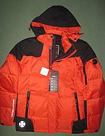 Куртка зимняя мужская (пух)