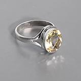 Срібне кільце з цитрином, 1701КЦ, фото 2