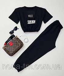 Костюм спортивний жіночий: футболка+штани