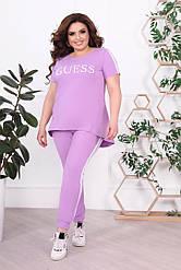 Костюм летний женский футболка+штаны большие размеры