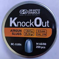 Пули пневматические JSB Knock Out Slugs. Кал. 5.5 мм. Вес - 1.645 г. 200 шт/уп