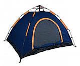 Палатка 3х местная автоматическая туристическая кемпинговая с вентиляцией универсальная для кемпинга, фото 2