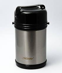 Термос харчовий для їжі з контейнерами MAESTRO MR-1635   судок для тормозка для підтримки температури Маестро