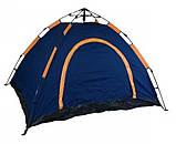 Палатка 3х местная автоматическая туристическая кемпинговая с вентиляцией универсальная для кемпинга, фото 3