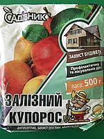 Железный купорос з.п. 0,5 кг оригинал Садівник