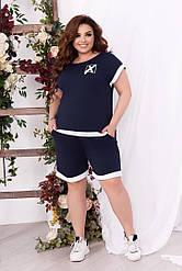 Костюм  летний женский футболка+шорты большие размеры