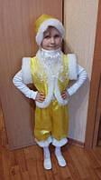 Карнавальный костюм желтого гнома