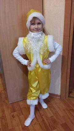 Карнавальный костюм желтого гнома, фото 2