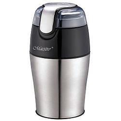 Кофемолка Maestro MR-454 мощность 150 Вт Вместимость 50 г