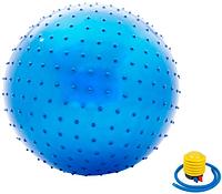 Мяч фитнес 65см массажный Синий ( 5415-2B) насос в подарок