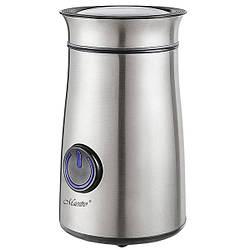Кофемолка Maestro MR-455   измельчитель кофе Маэстро   аппарат для помола кофе Маестро