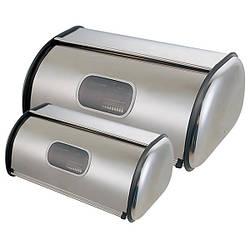 Хлібниця нержавіюча сталь 2 в 1 Maestro Rainbow MR-1675