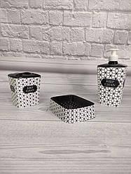 Набір аксесуарів для ванної 3 предмета Elif Keep 392-19