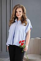 Летняя женская рубашка свободного кроя батал белый