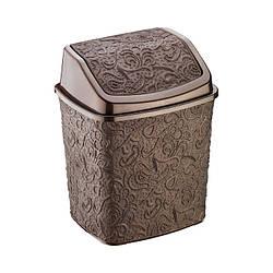 Відерце для сміття пластик Ажур Elif коричневе 384-5