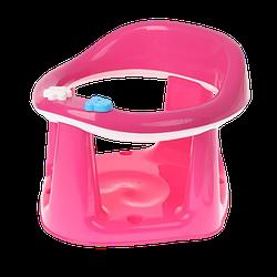 Сидіння для дітей Dunya plastik рожеве