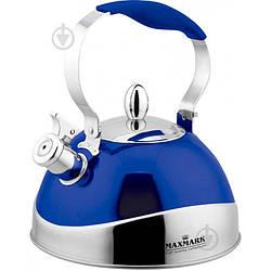 Чайник со свистком Maxmark MK-1315 объем 2.7 л