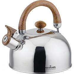 Чайник со свистком Maxmark MK-1312 объем 2.5 л