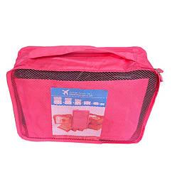 Набір органайзерів для подорожей 6-в-1 Рожевий