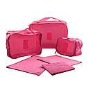 Набор органайзеров для путешествий 6-в-1 Розовый, фото 3