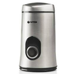 Кофемолка электрическая Vitek VT-1546 150 Вт.