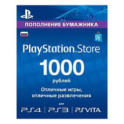 Карта поповнення електронного гаманця PS Store 1000 руб