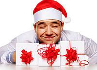 Хочеш подарунок? Обирай свій Новорічний подарунок!