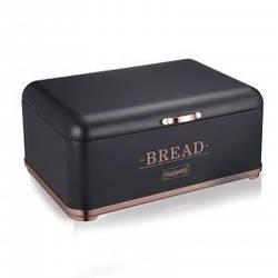 Хлібниця Maestro MR-1677-CU-BL 34,5х25х16,5 см, відкидна кришка