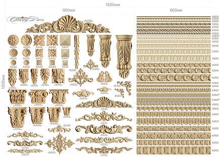 Декор для мебели - декоративный элемент Carving Decor KR 01, фото 2