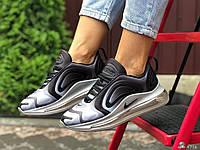 Кроссовки женские в стиле Nike Air Max 720 Найк Серые с белым весна/лето/осень Размер 36