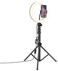 Селфи-кільце Hoco LV02 Aesthetic light Black