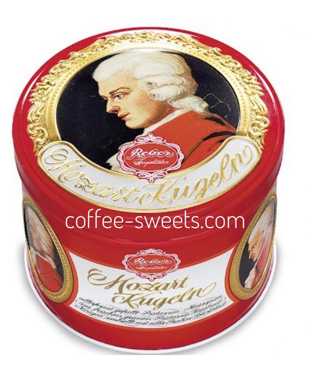 Конфеты шоколадные Mozart Kugeln Reber в молочном шоколаде 300g
