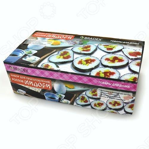 """Машинка,  набор для приготовления суши, роллов с ножом Мидори, Midori Sushi new with knife - Интернет-магазин """"Аermix"""" в Николаеве"""