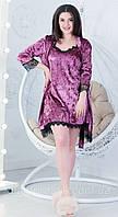 Женский бархатный комплект пеньюар ночная сорочка и халат с кружевом сухая роза 42 44 46 48