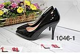 Туфлі жіночі класичні чорні, фото 2