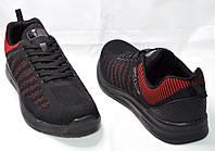 Кроссовки мужские размер 47 - стелька 30,5см в стилі Adidas Marathon, текстиль и сетка, черные с красным.