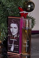 "Женский парфюм ""Chanel Allure""."