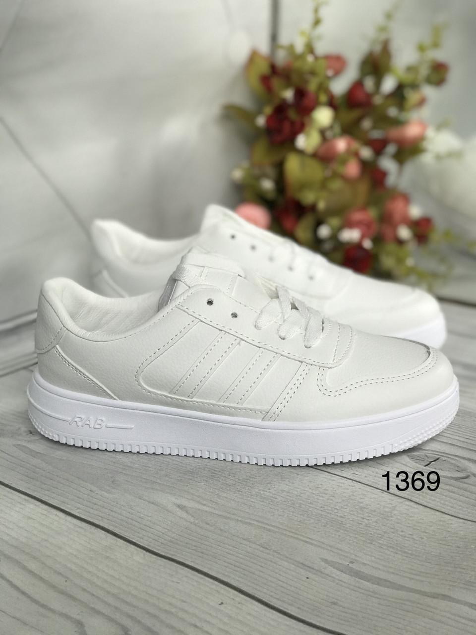 Жіночі класичні кросівки білі