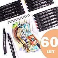 Маркеры для рисования Touch Raven (60 шт./уп. черный корп.) скетч-маркеры, двусторонние фломастеры по номерам