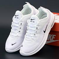 Женские кроссовки в стиле Nike Air Max Axis PREMIUM, белый, Вьетнам