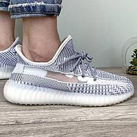 Женские кроссовки в стиле Adidas Yeezy 350 BOOST, серый, рефлектив, Китай